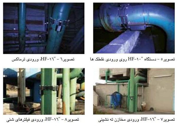 رسوبزدای هیدروفلو در نورد گرم کارخانه Jordan Steel