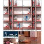 راهنمای مهندسین مشاور برای انتخاب دستگاههای هیدروفلو؛ پکیج حرارتی