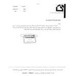 مؤسسه اعتباری توسعه