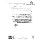 شرکت ایرانی تولید خودرو سایپا